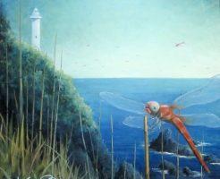 油絵作品(波切の蜻蛉)